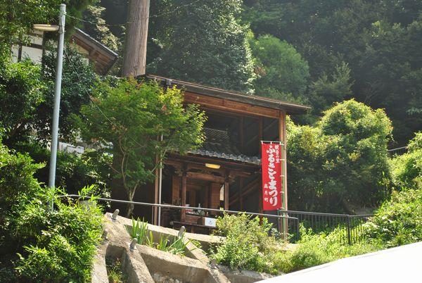 片山観音堂
