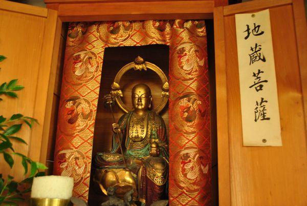 赤分寺 地蔵菩薩