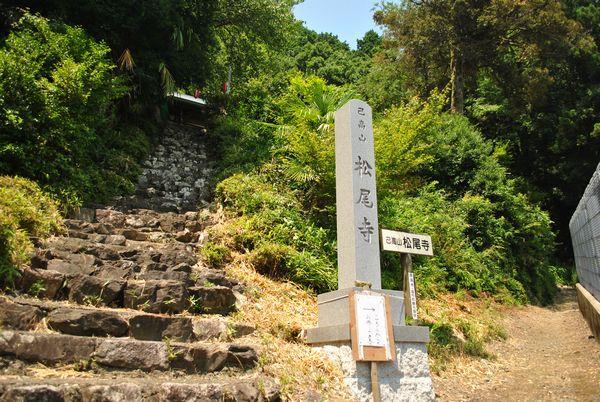 松尾寺 階段
