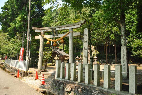 正妙寺 日枝神社