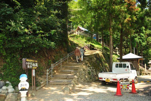 正妙寺 入り口