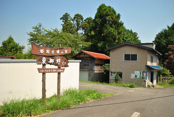 東柳野 薬師堂