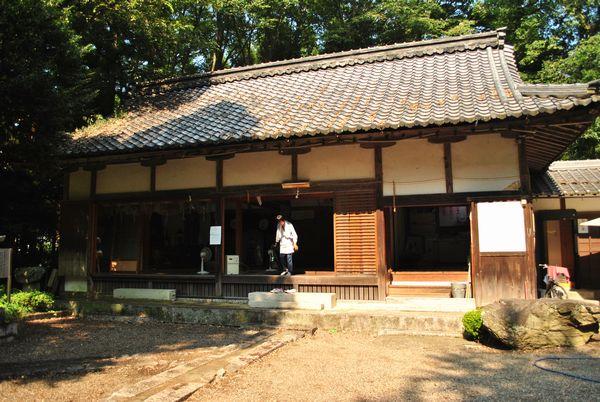 横山神社 社務所