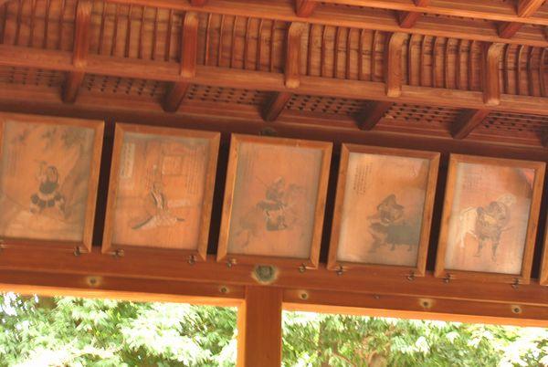 健勲神社 拝殿
