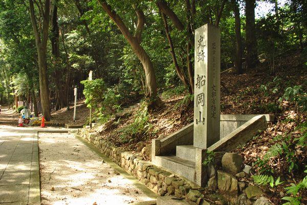 船岡山 史跡