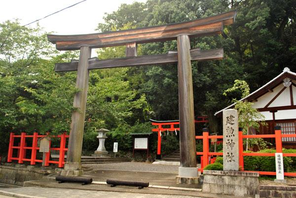 船岡山 建勲神社