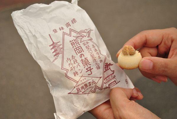 熊岡菓子店 へそまん