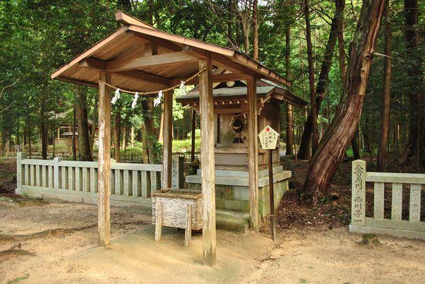 大麻比古神社 山神社