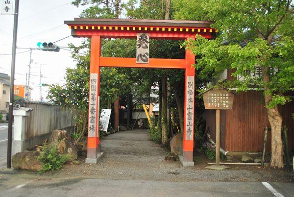 霊山寺 発心門