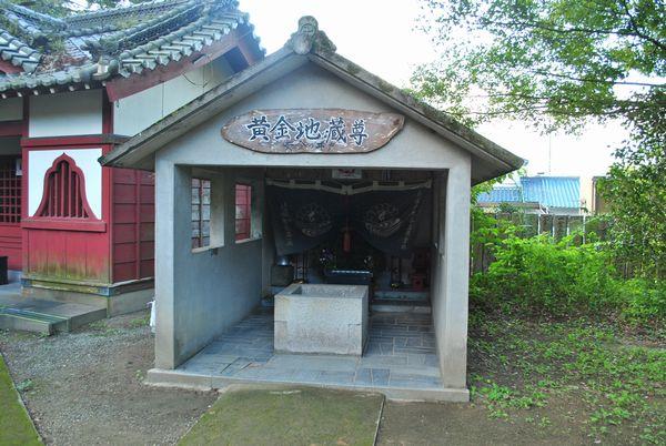 金泉寺 黄金の井戸