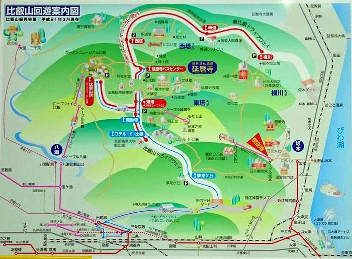 比叡山 東塔・西塔・横川