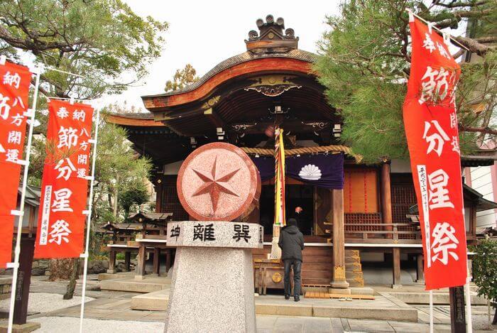 大将軍八神社 拝殿