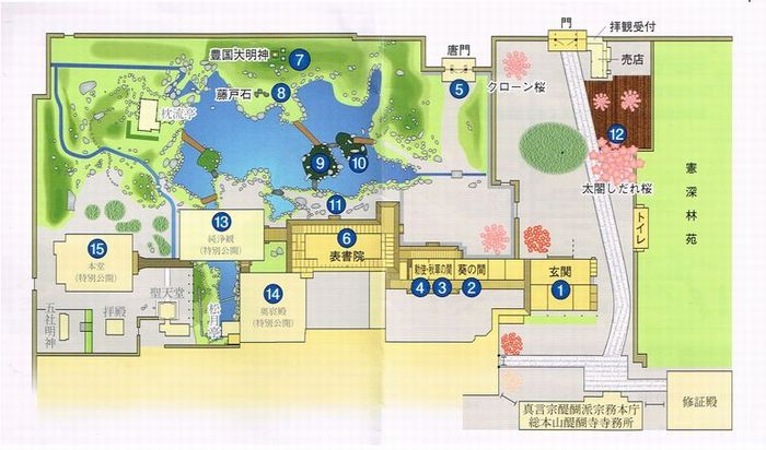三宝院 地図