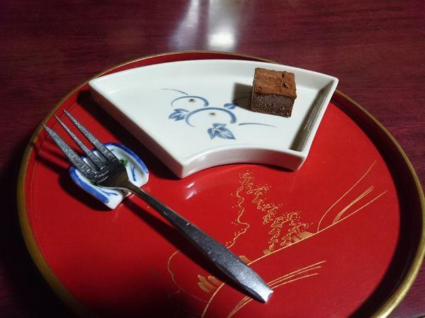 京都生ショコラ サービス