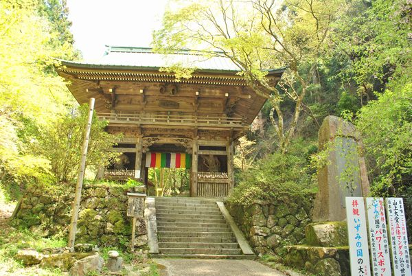 施福寺 楼門
