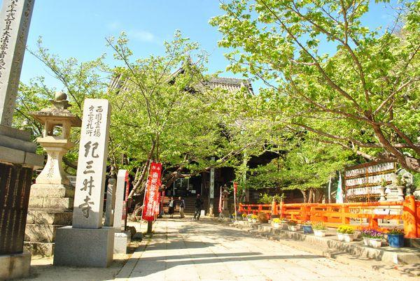 紀三井寺 境内