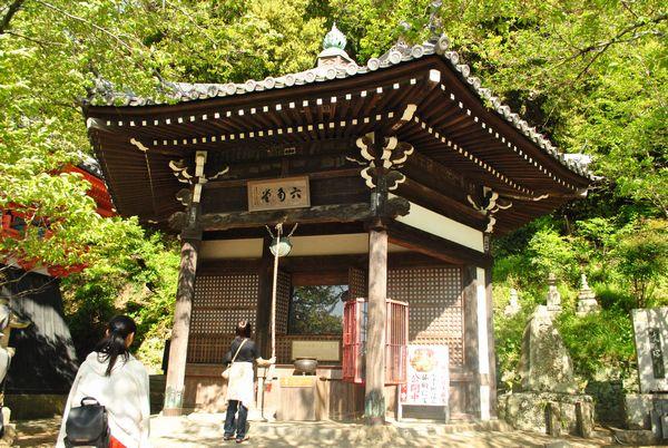 紀三井寺 六角堂