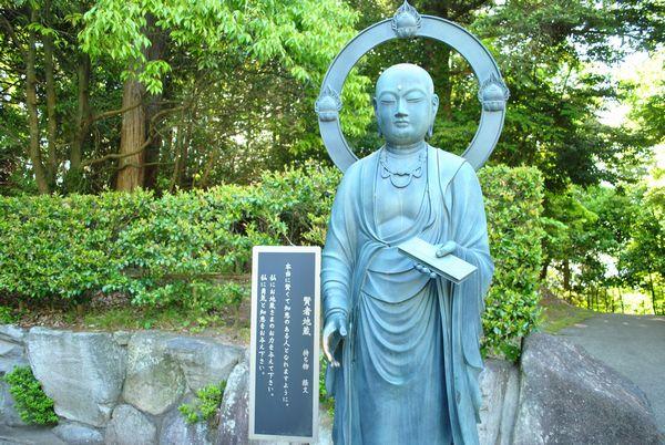 花山院菩提寺 幸福の七地蔵