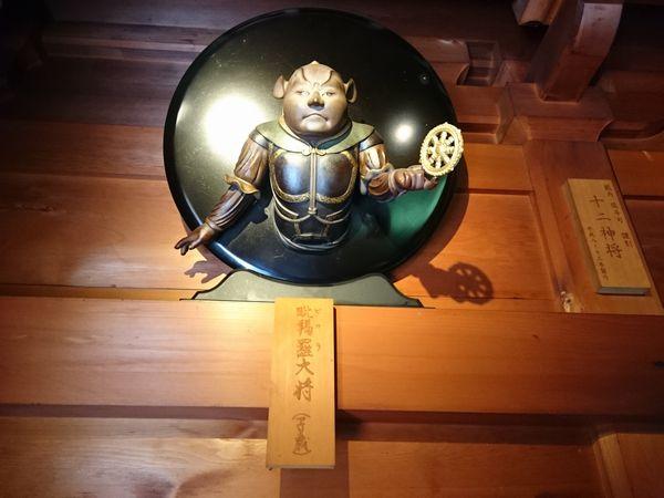 播州清水寺 十二神将