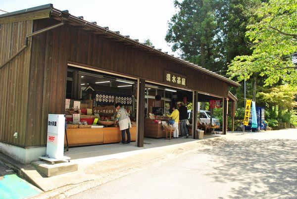 播州清水寺 清水茶屋