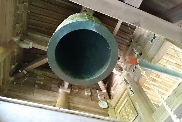 播州清水寺 開運の鐘
