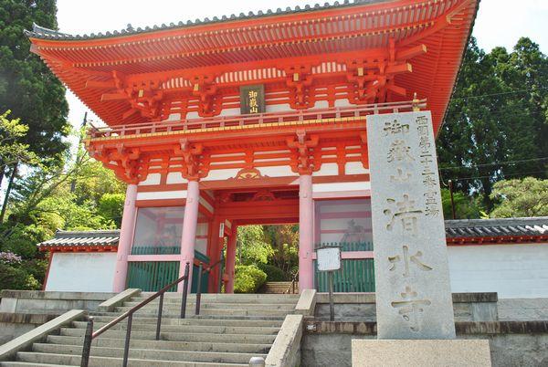 播州清水寺 楼門