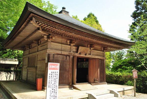 播州清水寺 薬師堂