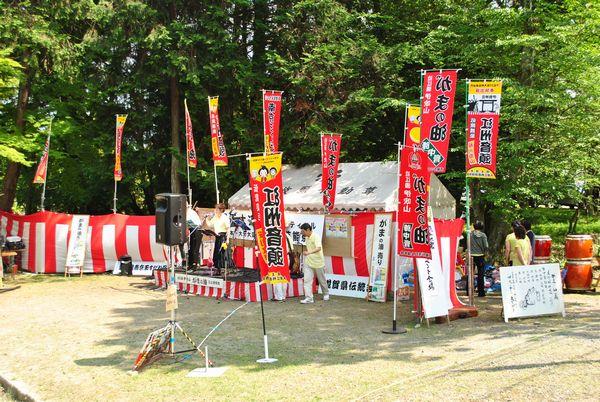 三井寺 千団子祭 イベント