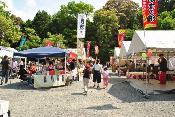 三井寺 千団子祭 露店