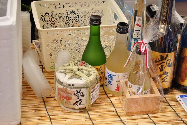 大船鉾 お酒