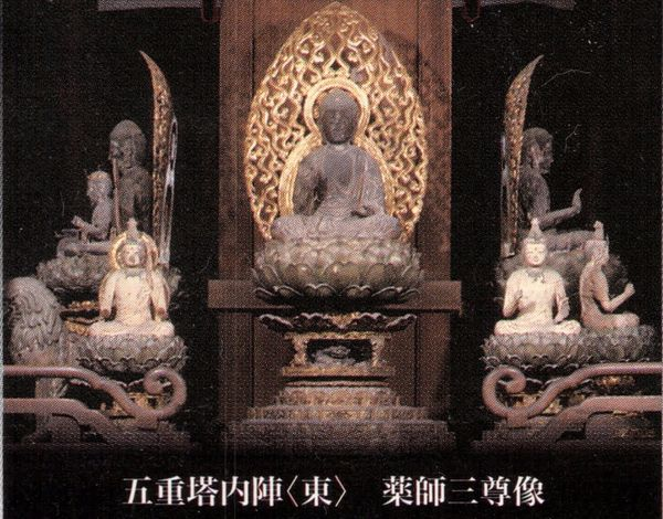 興福寺 五重塔 薬師如来