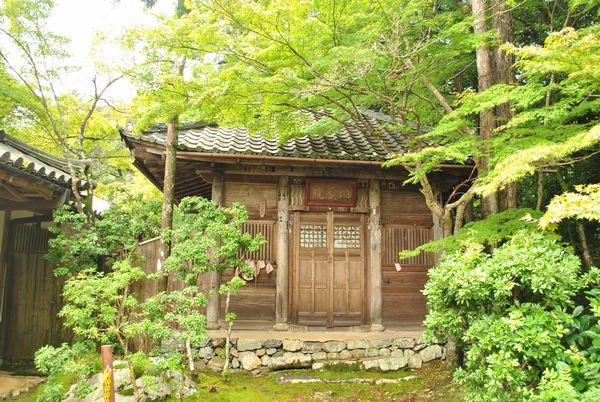 神護寺 地蔵院