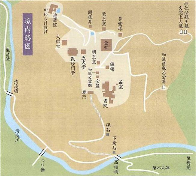 神護寺 境内図