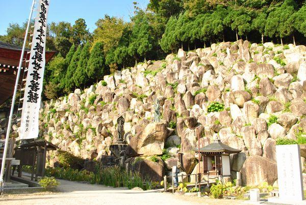 観音正寺 巨岩