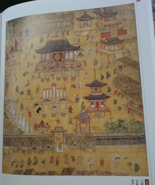 珍皇寺参詣曼荼羅
