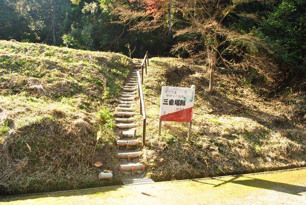 長寿寺 三重塔跡
