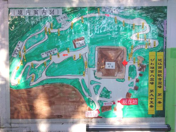 常楽寺 境内図
