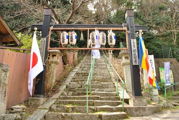 願成就寺 階段