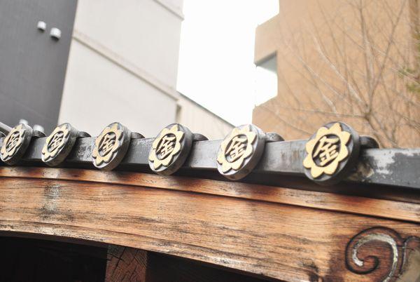 御金神社 屋根
