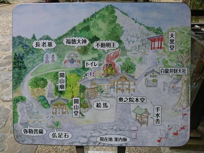 宝山寺 奥の院 地図