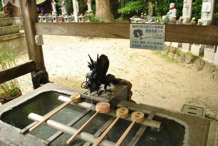 宝山寺 奥の院 手水舎