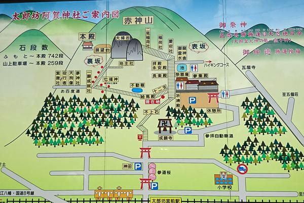 太郎坊宮 地図