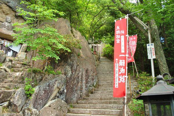 太郎坊宮 石段