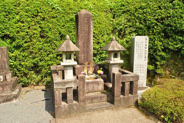 石川五右衛門の墓