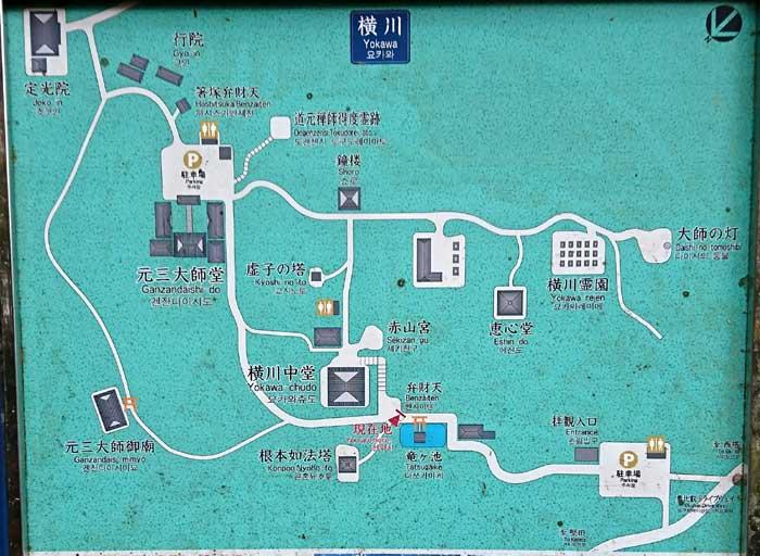 横川 境内地図