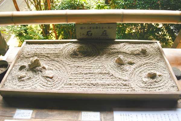 竜安寺 ミニ石庭