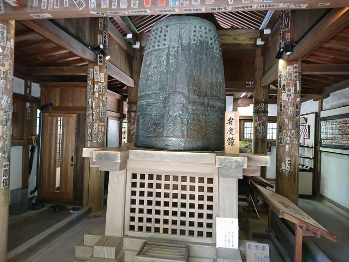 三井寺 弁慶鐘