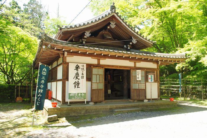 三井寺 霊鐘堂