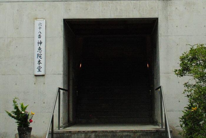 神恵院本堂