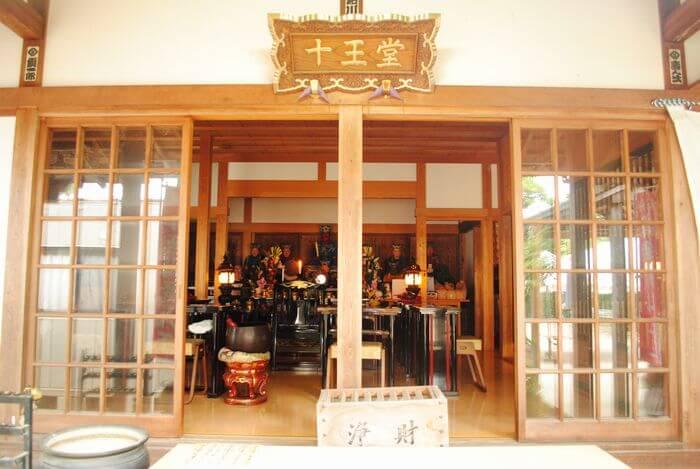観音寺 十王堂